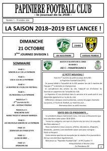 Papinière Football Club n°1